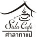 Sala-Cafe-1